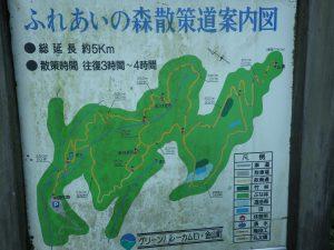 散策道の案内図
